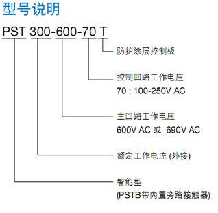 abb 软启动器 psr30-600-70