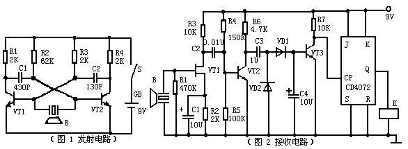 由继电器k的触点控制电路的开关