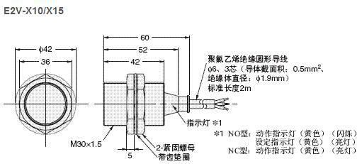 欧姆龙omron 接近传感器 e2v-x15c1-m1tj 0.3m