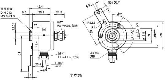 电路 电路图 电子 工程图 平面图 原理图 537_263